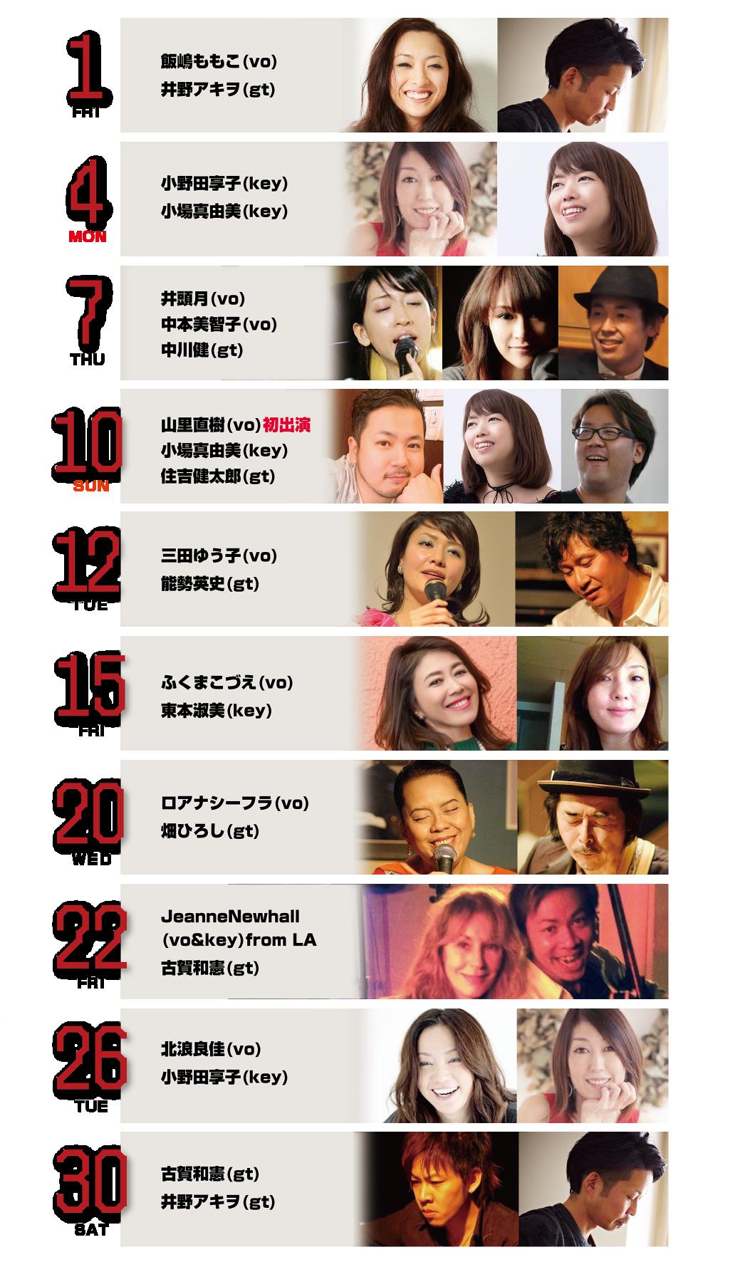 https://kitano-pickup.com/php/images/019.11.png