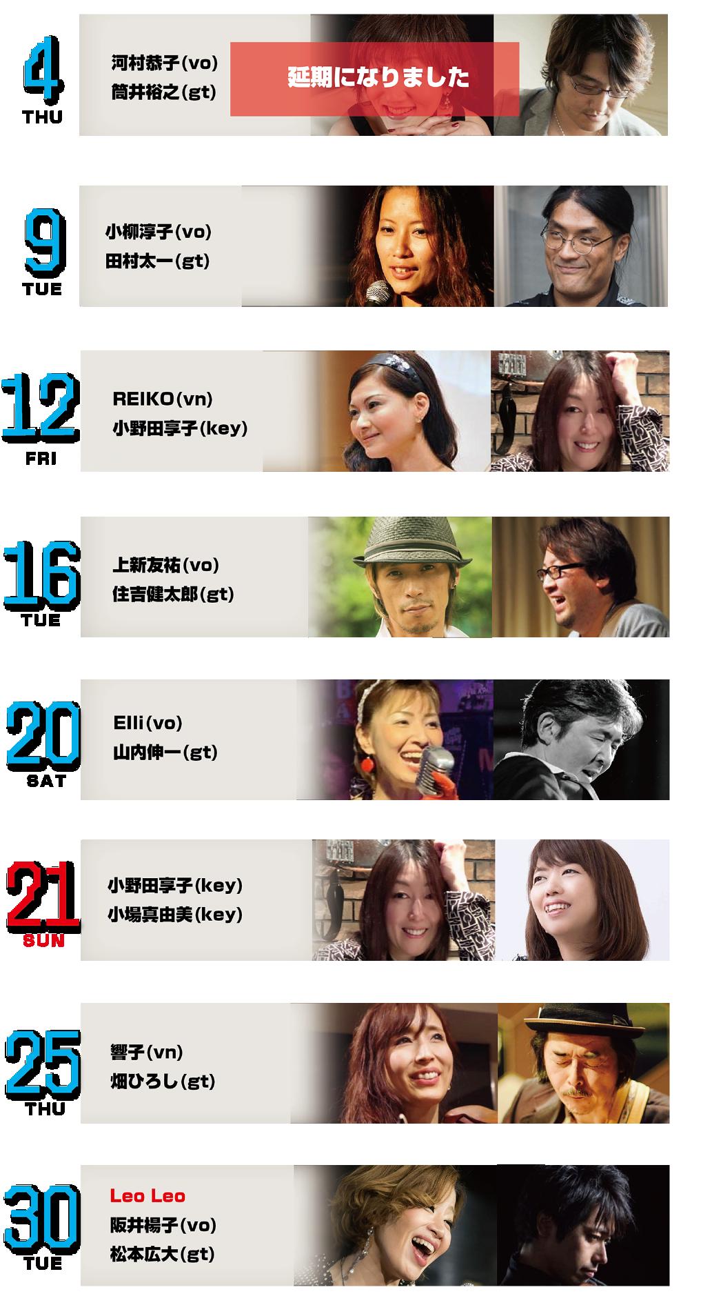 https://kitano-pickup.com/php/images/020.6-web%E7%94%A8.png