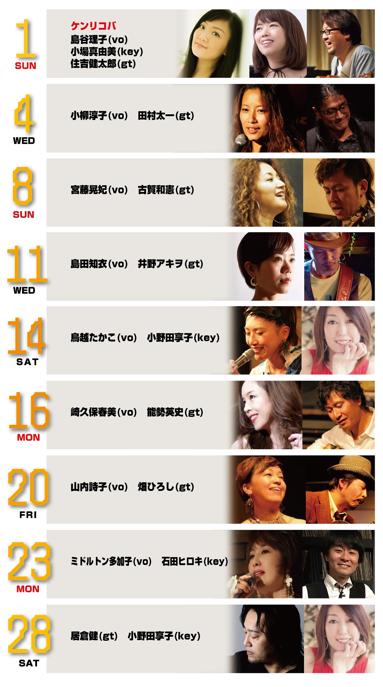 http://kitano-pickup.com/php/images/09.png