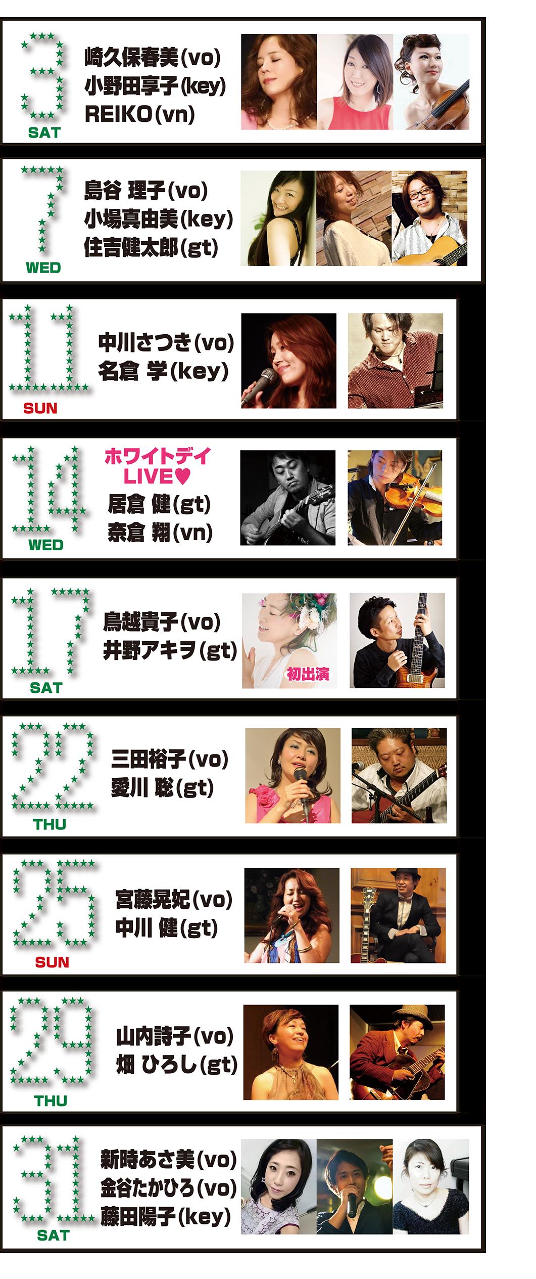 http://kitano-pickup.com/php/images/WEB-3%E6%9C%88.png